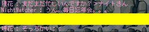 b0039021_12103928.jpg