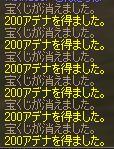 c0005826_154271.jpg
