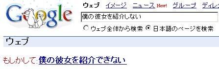 b0023046_10431790.jpg