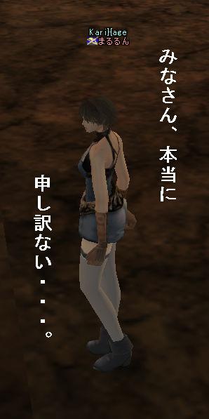 b0046950_2018676.jpg