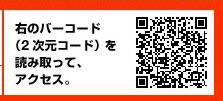 b0039876_23262927.jpg