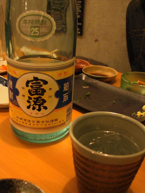 昔ながらの粕取焼酎の真髄・・・「富源」_c0001578_23355387.jpg
