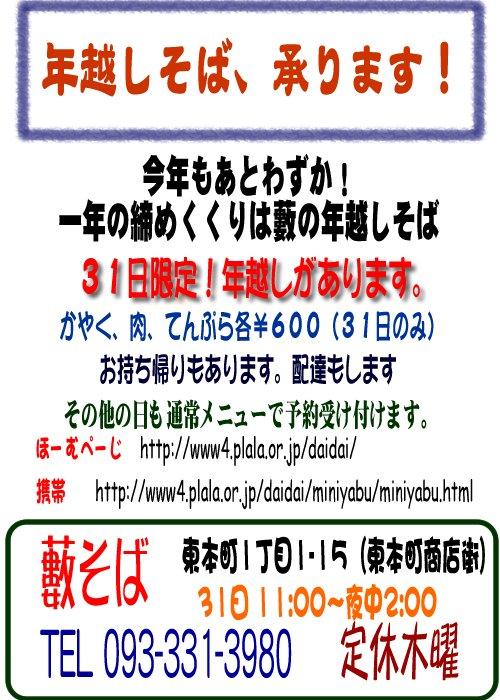 b0028125_10304288.jpg