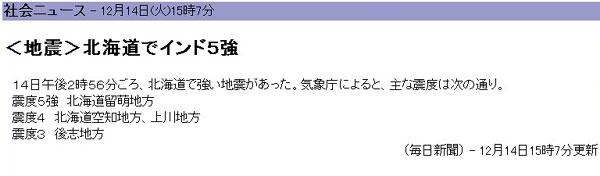 b0034546_1417879.jpg