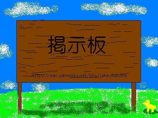 c0015454_2247253.jpg