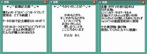 b0051259_159515.jpg