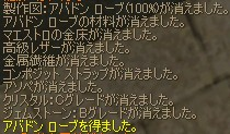 a0030061_23402850.jpg