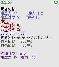 b0037463_12325393.jpg