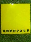b0050768_22252840.jpg