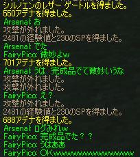 b0036369_1383674.jpg