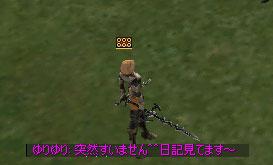 b0036369_1393796.jpg