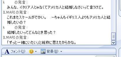 a0032384_17445927.jpg