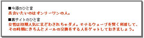 モテ期(?)に惑わされない_b0034895_19224030.jpg