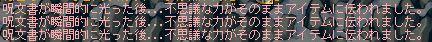 b0039021_1412528.jpg