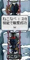 b0039021_15204247.jpg