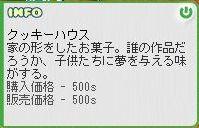 b0002723_1395029.jpg