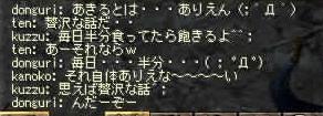 b0058823_15591224.jpg