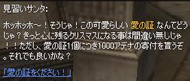 c0005826_1174472.jpg