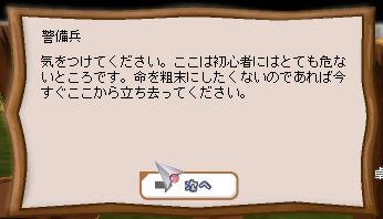 b0061527_20503634.jpg