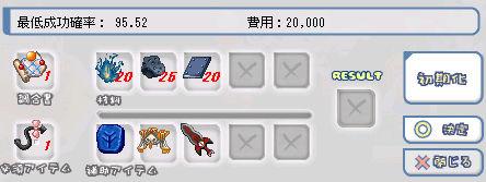 b0061527_21254325.jpg