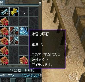 b0018548_0303126.jpg
