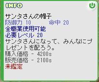 b0069164_11333582.jpg