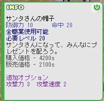 b0069164_11334158.jpg