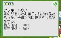 b0027699_75995.jpg