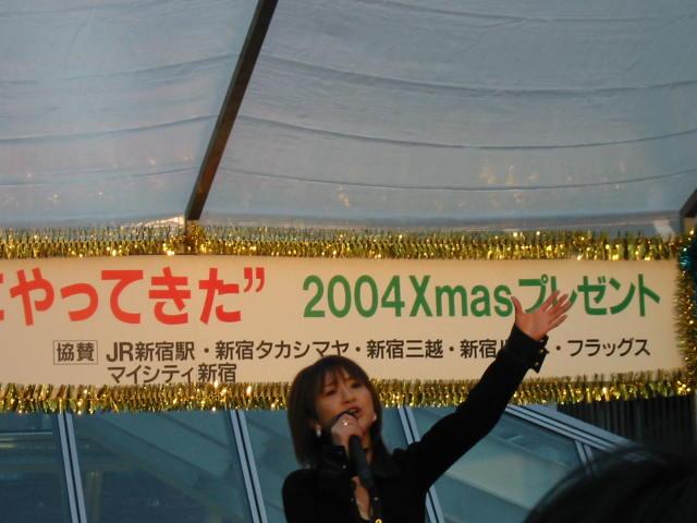 クリスマス特集 新宿探索_b0042308_0345612.jpg