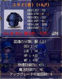 b0058615_12425886.jpg