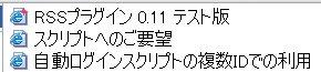 b0040423_23444667.jpg