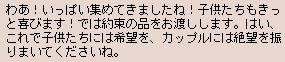 b0061527_1182739.jpg