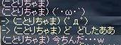 b0036436_724042.jpg