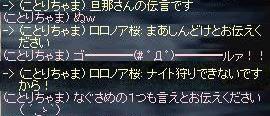 b0036436_732073.jpg