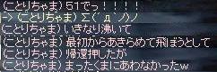 b0036436_73287.jpg