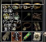 b0036436_772127.jpg
