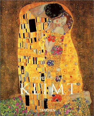 グスタフ・クリムトの画像 p1_10