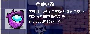 c0002656_2229269.jpg