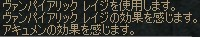 a0030061_19522723.jpg