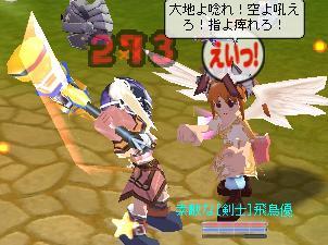 b0037463_33259.jpg
