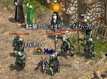 b0069679_1551467.jpg