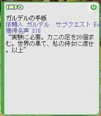 b0037097_13483013.jpg