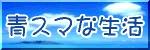 c0011801_20165956.jpg