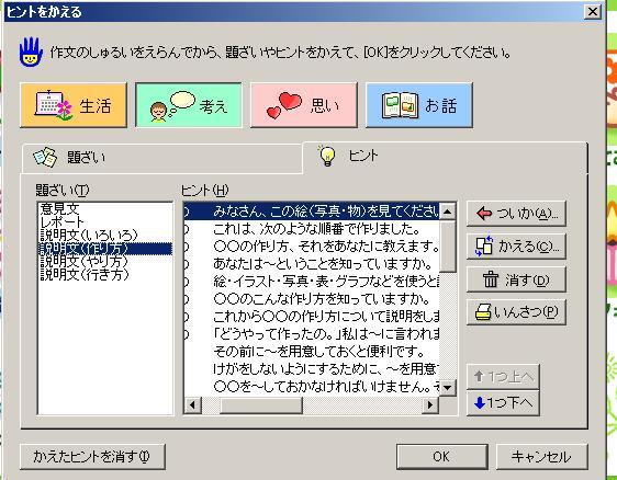 a0014712_2014117.jpg