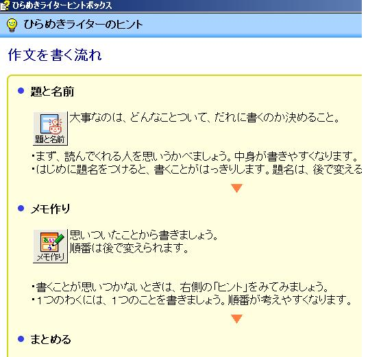 a0014712_20738100.jpg