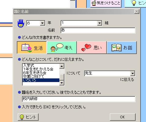 a0014712_208565.jpg