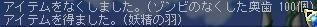 b0058615_1112011.jpg