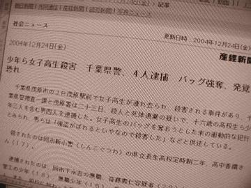a0020116_19542237.jpg