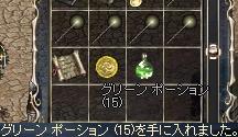 b0056117_5124925.jpg