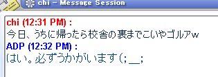 b0016128_12471987.jpg